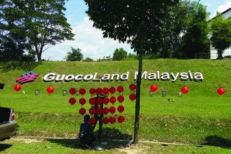 Guocoland Malaysia Hill Sign
