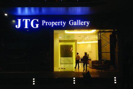 JTG Property Gallery Signage