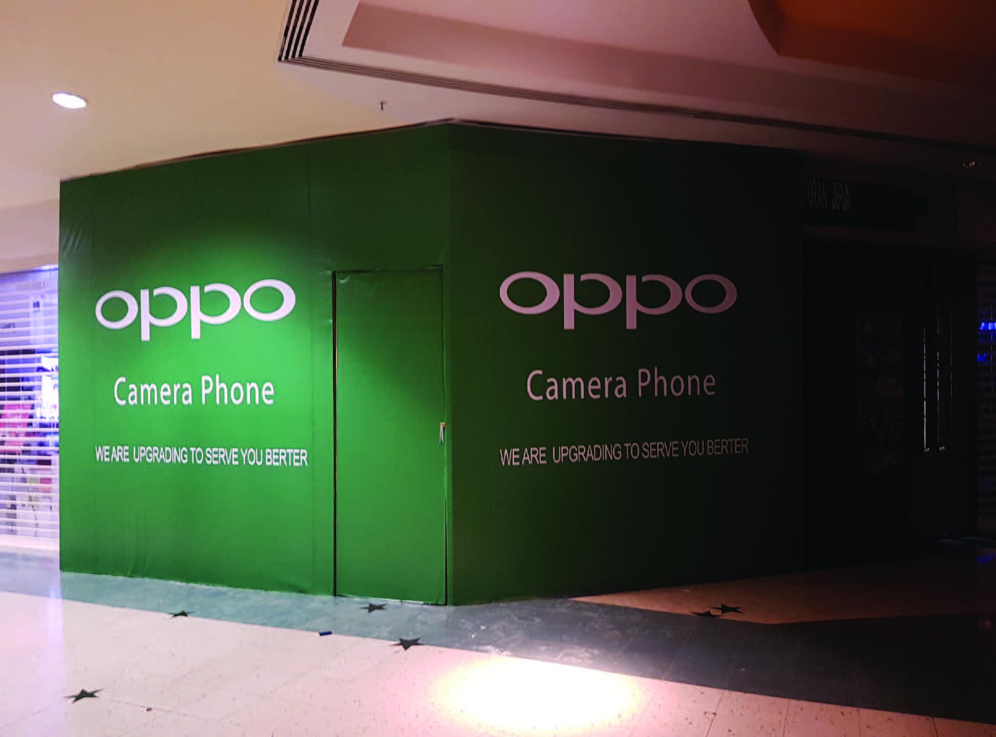 OPPO Indoor Sticker