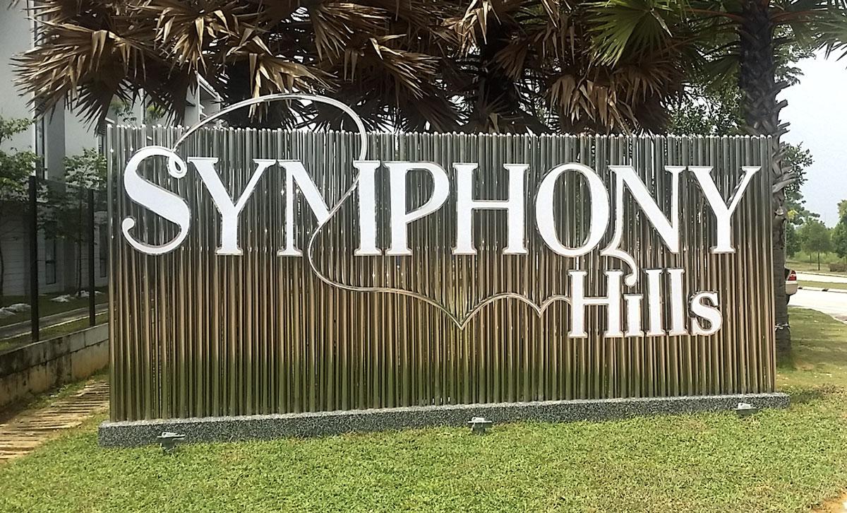 Symphony Arch Sculpture